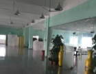 坂田地铁口带装修150平至1200平米厂房仓库出租