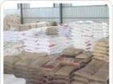 张掖市现货LLDPE塑胶原料颗粒 泰国PTT化学 LL7420D