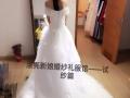 漂亮新娘婚纱礼服馆
