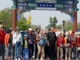 北京多日游北京一日游北京正规旅游