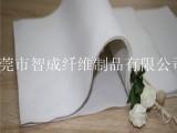 江苏鱼缸过滤针刺棉厂家 防火针刺棉厂家价格