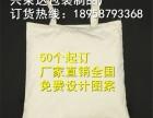 山东帆布袋定制购物袋学生大号杂物包设计LOGO免费印刷