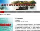 上海歌唱有了辅导书 新歌有了九十首声乐启蒙与成