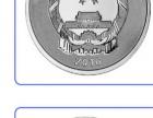 转封装,福3银币,3元面值费县
