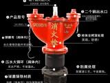 市政消火栓 北京SA100室外地下市政消火栓直营