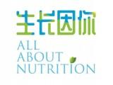 國際蜂產品行業展-南京營養健康產業博覽會2021