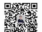 恒骏国际微交易盈利有什么窍门吗追单需要注意哪些问题