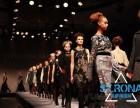 时尚人物形象设计大专班 圣萝纳