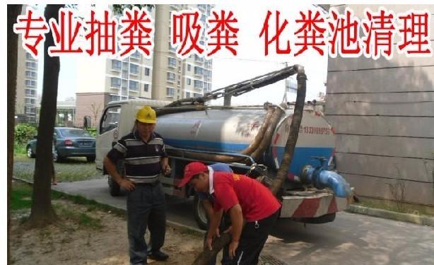 乌鲁木齐专业抽粪,抽泥浆,抽污水,化粪池沉淀池清理