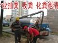 临海疏通厕所马桶下水道 低价快速修水管 高压抽粪 改管道