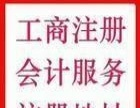 宁波注册公司地址,变更等(目前优惠期)