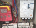 荆门顺畅水电安装维修疏通服务中心