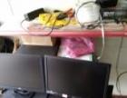 大量收购网吧、工作室电脑和笔记本