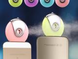 手机补水仪迷你加湿器纳米喷雾蒸脸器防晒加