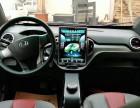 天津纯电动汽车租赁,新能源,创新生活