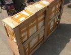 成都大件冰箱家电电动车摩托车托运发货