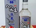 台湾马祖特产八八坑道淡丽高粱酒42度纸盒
