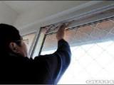 专业更换钢化玻璃,断桥铝窗户维修,换各种门窗配件
