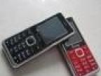 国产手机批发 环保外壳直板手机 S2200 超低价 大按键 大声音