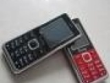 国产手机批发 环保外壳直板手机 S2200 超低价 大按键 大声
