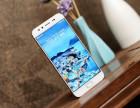 昆明实体店分期买iphone8手机,0首即可操持经过率超高