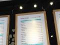 连锁店奶茶技术教学 商业街卖场 80,平米