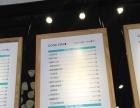 连锁奶茶店全套技术教学 商业街卖场 100平米
