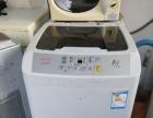 99成新的奥特斯5.0公斤全自动洗衣机