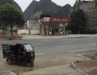 地皮出售5米x15米马山血站往糖厂50米离大路40米