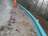 高速公路波形护栏道路防撞护栏板