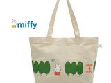 【日本品质】米菲兔环保袋 米白色帆布手提单肩购物袋