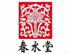 台湾春水堂大陆加盟可以吗?怎么加盟春水堂?