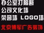 北京三元桥工装办公室写字楼店面厂房装修房屋局部改造