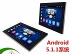 东凌工控PPC-DL101AR桌面式10.1寸工业平板电脑