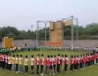 南京团建拓展烧烤聚会农家乐CS射箭垂钓篝火晚会