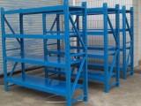 淄川标准器材架费县战备储藏架带网货物存放货架
