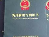 中国商标注册申请商标续展商标转让复审商标变更异议答辩商标撤销