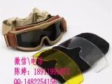 特警太阳护目镜,警察战术护目镜