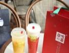 奈雪の茶加盟 味道较独特的饮品店