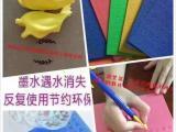 中华好字成使用方法 现在代理还能卖的好吗