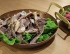 街头小吃加盟网 马瓢黄牛肉火锅产品特色美味赚钱项目