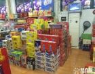绍兴柯桥福全五洋桥世纪华联超市转让日流水5000-6000