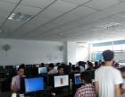 今日电脑专业培训中心 电脑培训班