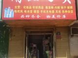 兴庆区阳澄巷临街营业中精品百货店转让