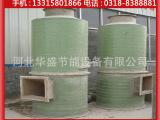 玻璃钢脱硫除尘器厂家,行业设备,空气净化设备