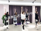 杭州哪里有专业舞蹈学校