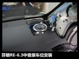 武汉丰田霸道就改这样改装 乐改专业汽车音响发烧升级
