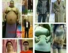 不抽脂不运动不节食的减肥方法