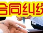 济南专业劳动争议、劳务纠纷,工伤鉴定、索赔律师
