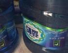 学府饮品桶装水